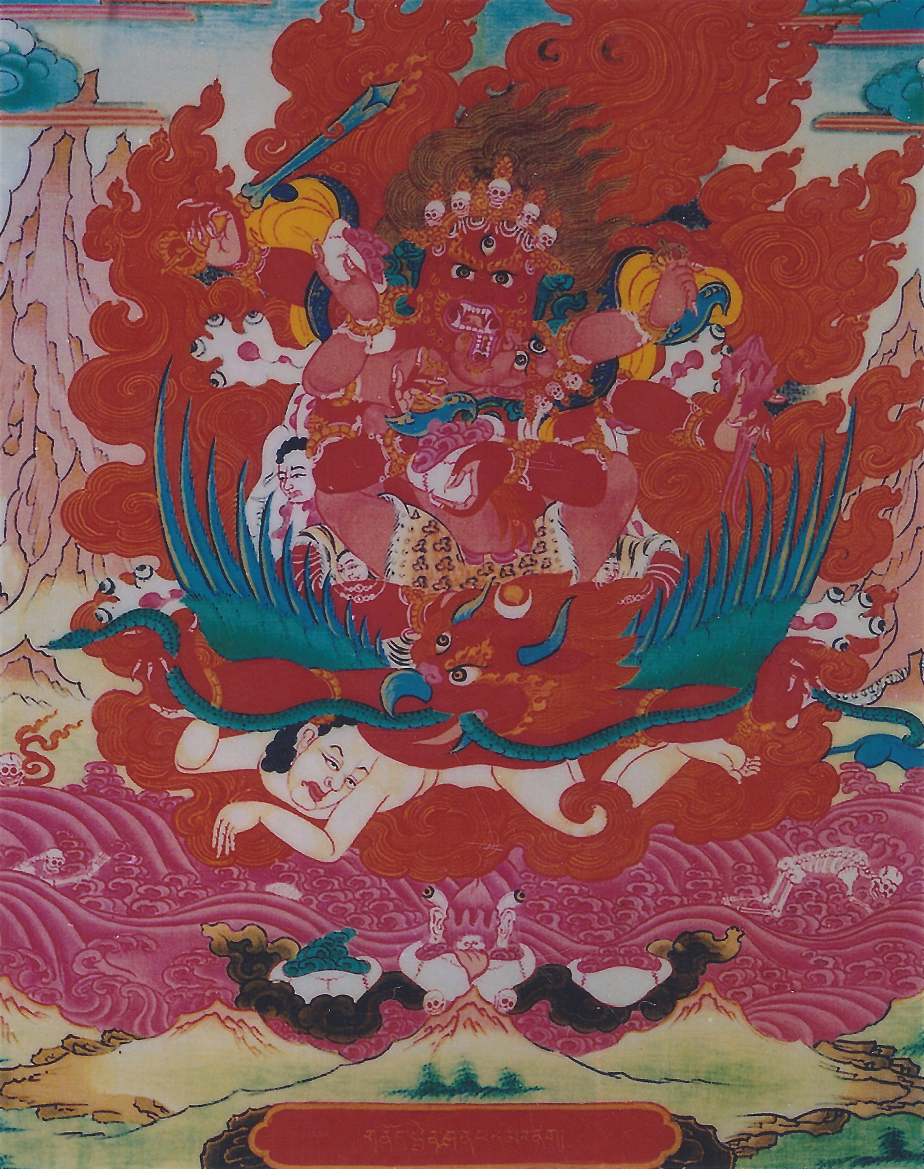 Event - Gutor-Losar Vajrakilaya Retreat 2019 Vajrayana Foundation